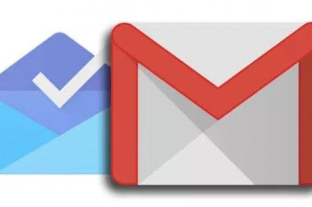 Gmail Inbox gerçekten kapatılıyor mu?